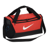 View Extra Image 1 of 4 of Nike Squad Duffel
