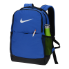View Extra Image 1 of 6 of Nike District Backpack