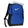 View Extra Image 3 of 6 of Nike District Backpack