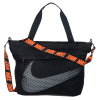 View Image 2 of 2 of Nike Active Tote