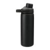 View Image 4 of 8 of CamelBak Chute Mag Vacuum Bottle - 20 oz. - Laser Engraved