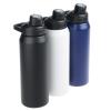 View Image 5 of 5 of CamelBak Chute Mag Vacuum Bottle - 32 oz. - Laser Engraved