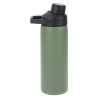 View Extra Image 3 of 7 of CamelBak Chute Mag Vacuum Bottle - 20 oz. - 24 hr