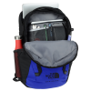 View Extra Image 2 of 4 of The North Face Stalwart Backpack