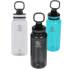 View Extra Image 3 of 3 of Takeya Tritan Bottle with Spout Lid - 32 oz.