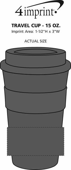 Imprint Area of Travel Cup - 15 oz.