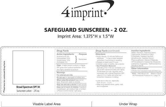 Imprint Area of Safeguard Sunscreen - 2 oz.